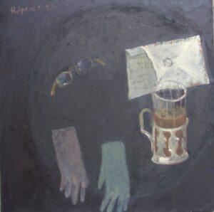 Наташа Арендт