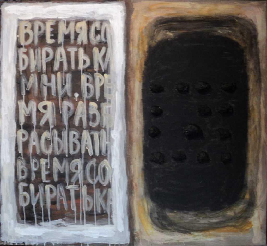 Яна Сметанина
