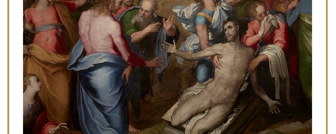 Marco Pino's The Resurrection of Lazarus