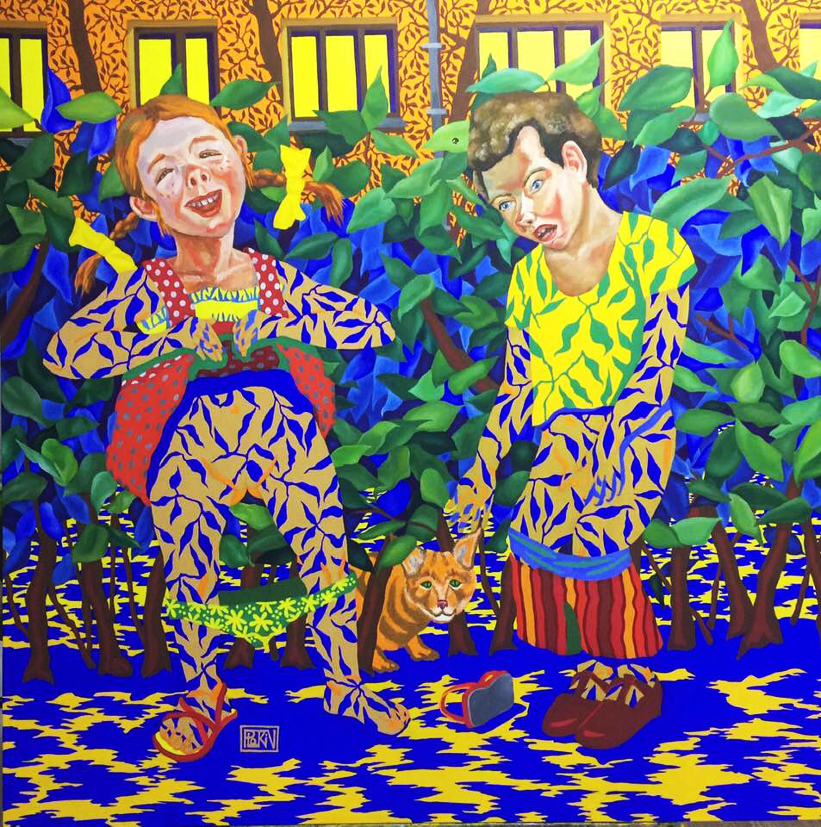 Дмитрий Плоткин художник